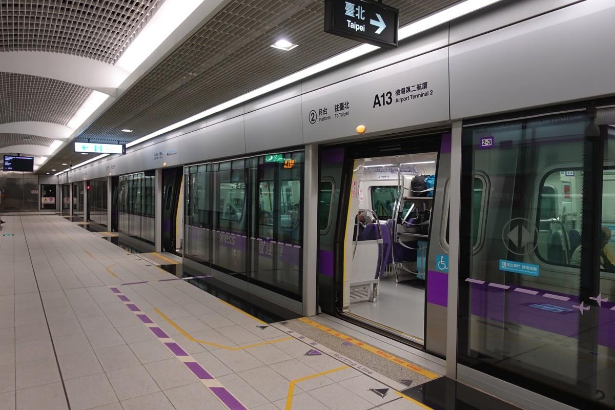 桃園空港MRT「直達車」