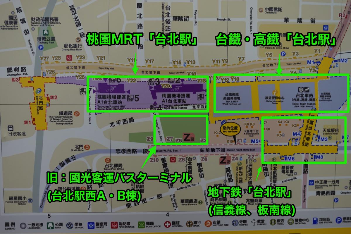 台北駅付近の地図
