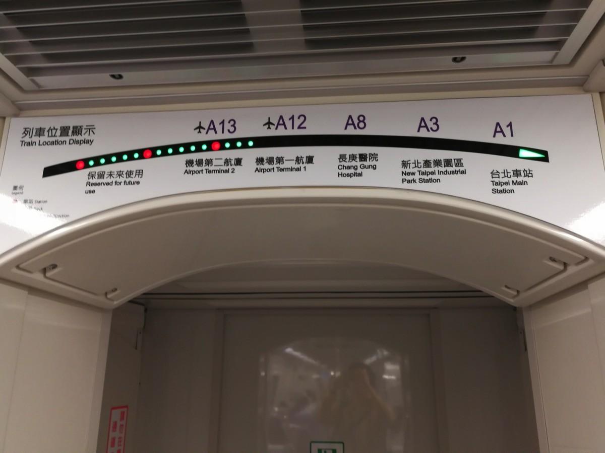 列車の運行状況がわかる