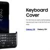Samsung、Galaxy S8/S8+発表、国内向けはS8が3色、S8+を2色投入予定か