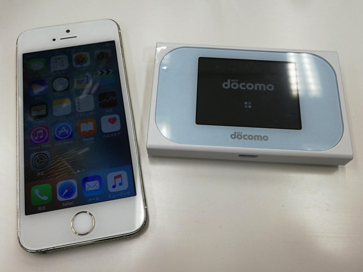 ドコモオンラインショップにてN-01Jに機種変更→iPhone 5sを店頭下取り(買取)