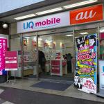 UQ mobile、UQスポットなどリアル店舗で機種変更を受付開始