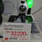 初代Gear 360が税込3.5万円に値下がり、在庫処分価格か