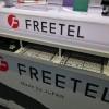 フリーテル「業界最速」「シェアNo.1」「SNS無料」誤認を排除するための周知、ARIA2問題も改めて告知