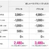 UQ mobileがHUAWEI nova発売、本体価格は税別27,980円で割安
