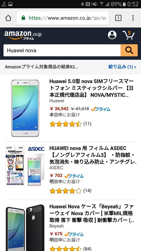 2,100円の「HUAWEI nova」が非表示に
