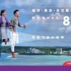 香港エクスプレス:名古屋から香港が片道180円!日替わり激安セール第3弾