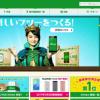 mineo:エントリーパッケージが380円に値下がり、音声プラン契約で月額900円割引&友達紹介でAmazonギフト券2,000円は11月9日まで!