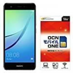Huawei novaがAmazonで30,780円、4月30日までの限定セール