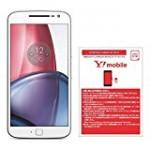 DSDS対応、Moto G4 Plusが19,980円、Y!mobile契約でAmazonギフト券最大15,000円プレゼント