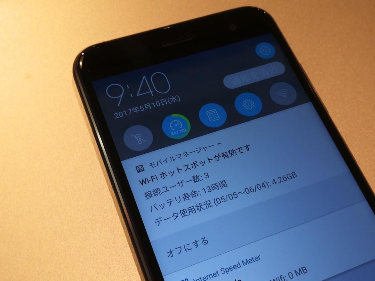 「FREETEL Prepaid Data SIM for Japan」を使ってテザリング