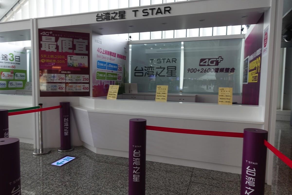桃園空港で買えるプリペイドSIM価格:台湾之星