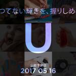 HTCが製品発表会、日本時間15時からライブ配信を実施