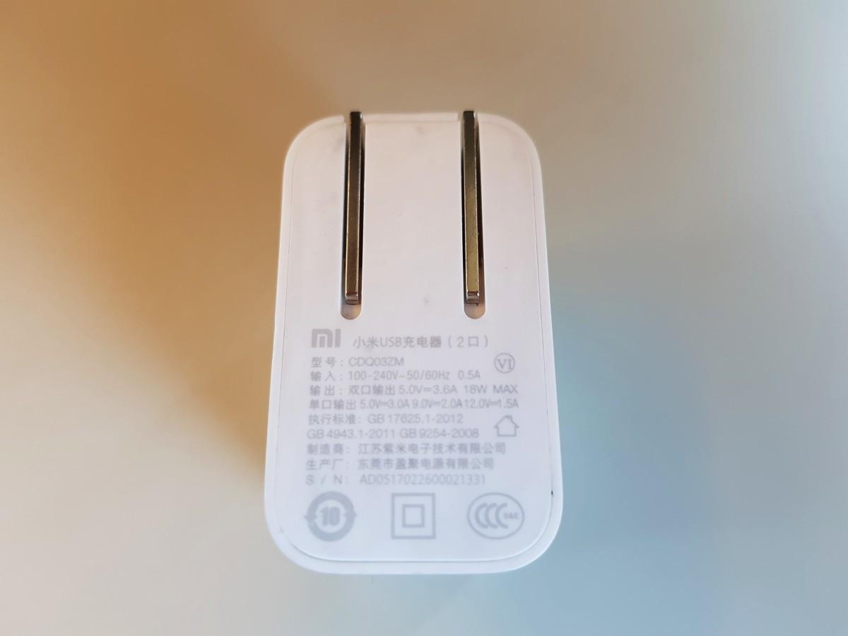 小米のUSB充電アダプタ「CDQ03ZM」