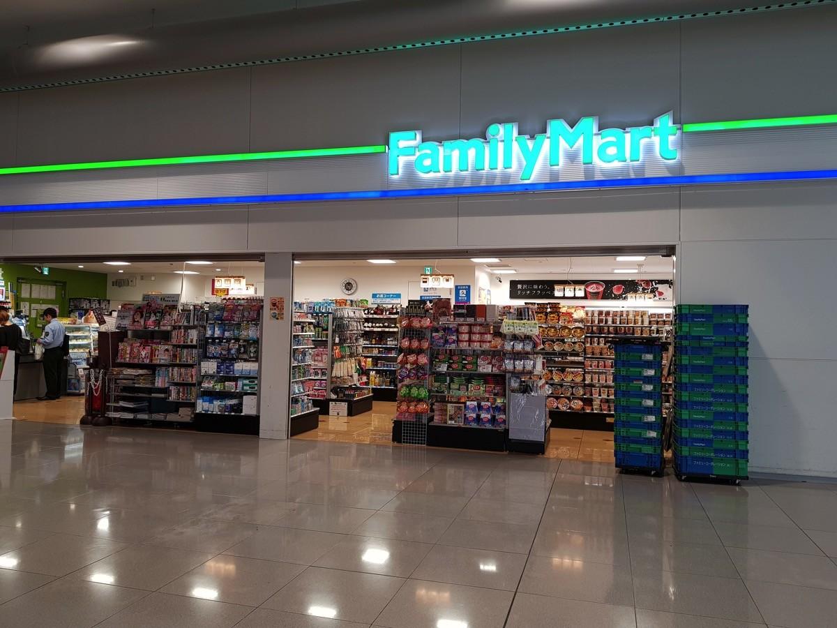 関西国際空港 第1ターミナル 2F(北側):ファミリーマート