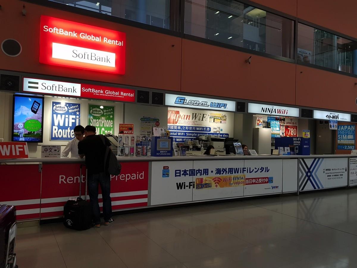 関西国際空港 第1ターミナル 1F:ソフトバンクほか、モバイルWi-Fiルータレンタル