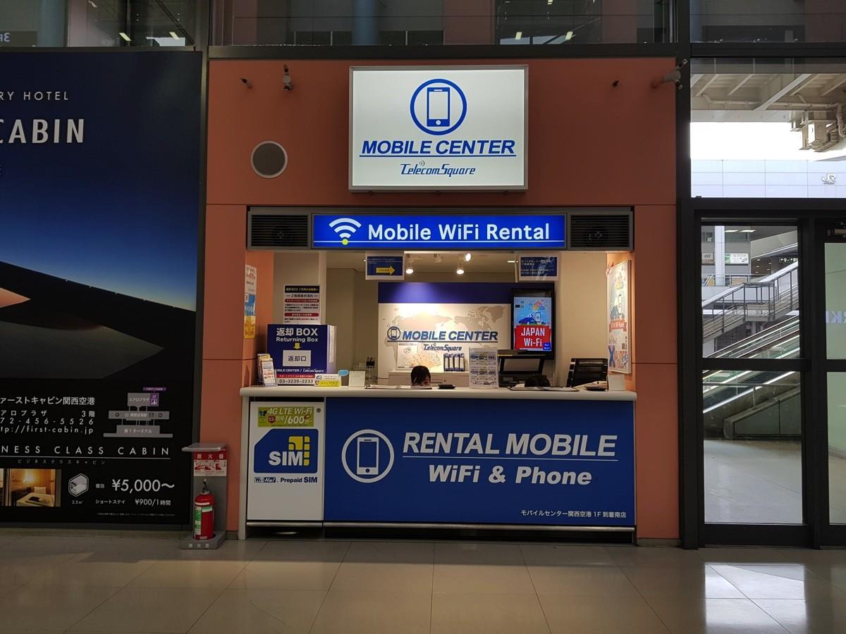 関西国際空港 第1ターミナル 1F:テレコムスクエアカウンター