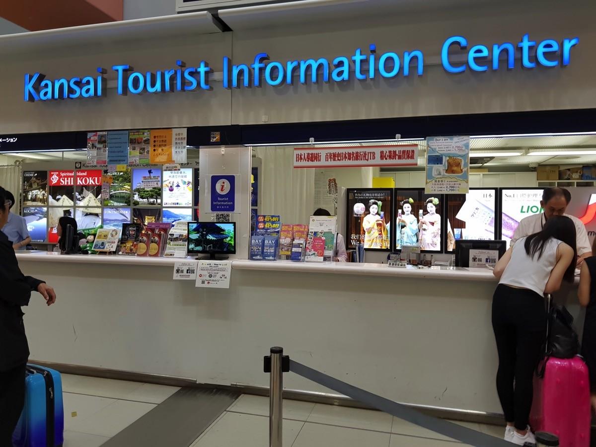 関西国際空港 第1ターミナル 1F:Kansai Tourist Information Center