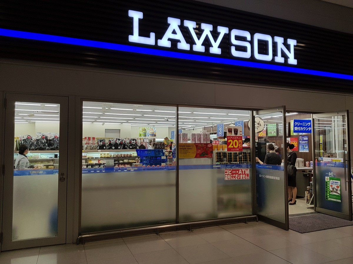 関西国際空港 第1ターミナル 2F:ローソン