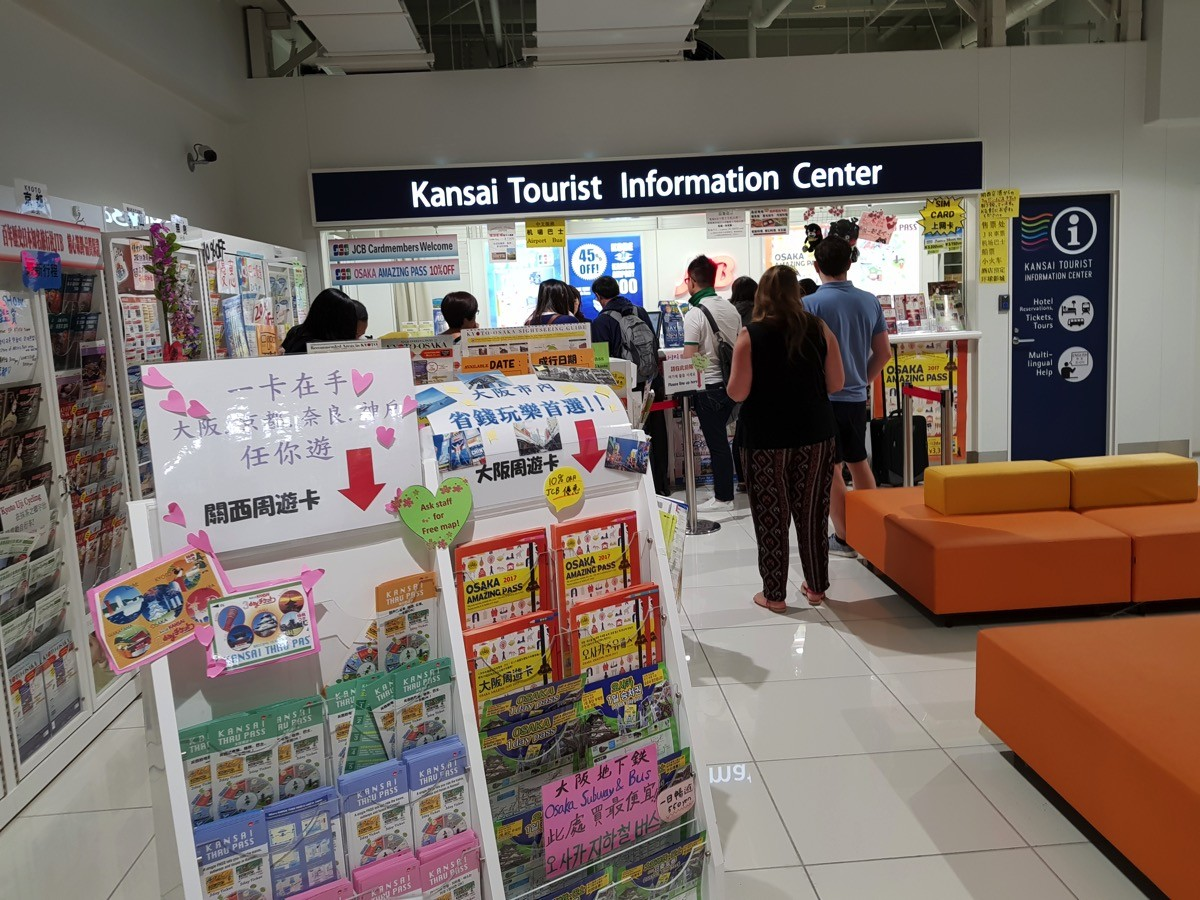 到着フロア「Kansai Tourist Information Center」