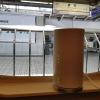 据置型Wi-Fiルータ「L01」を東京駅→新大阪の東海道新幹線で試す、トンネル区間以外は快適