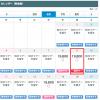 DeNAトラベル、バンコク3泊5日ツアーが19,800円などのセール開催!