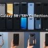 Spigen、Galaxy S8、Galaxy S8+用アクセサリ発売記念!最大50%割引