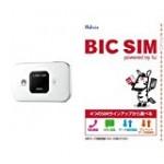 SIMフリーモバイルWi-Fiルータ「E5577S」、MVNO各社のSIMカードとセットで7,400円から