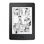 Amazonプライム会員限定、Kindle Paperwhiteが6,300円引き、Kindleが5,000円引きのキャンペーン開催