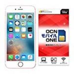 iPhone 6sの米国モデル・メーカー整備品が37,800円、OCN モバイル ONEのSIMカードとセット販売