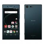 【ドコモ】Galaxy S8、Xperia XZ Premium、AQUOS Rの機種変更で「端末購入サポート」を終了