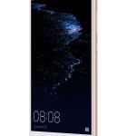 UQ mobile、P10 liteを6月16日発売、実質価格は108円から、UQ限定のサクラピンクも