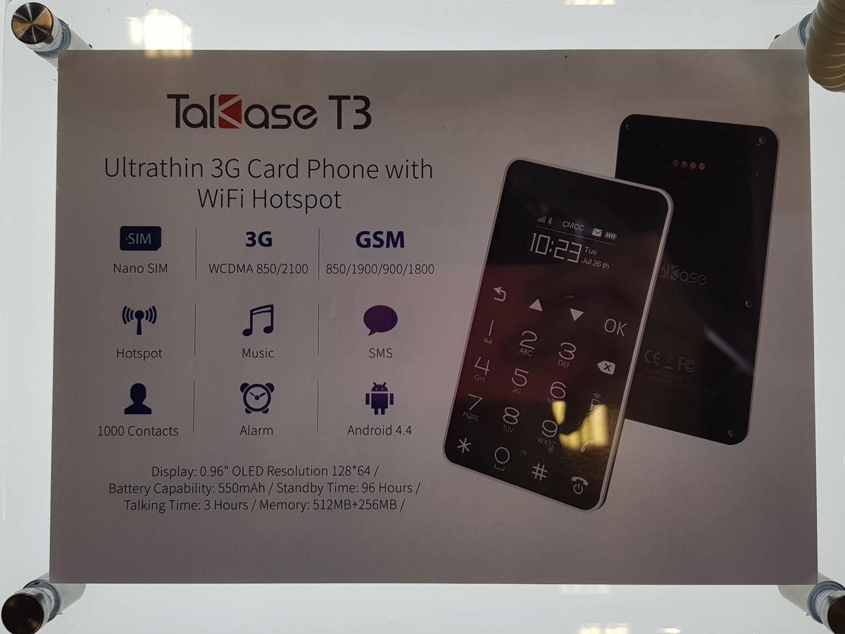 「Card Phone 3G」主要機能