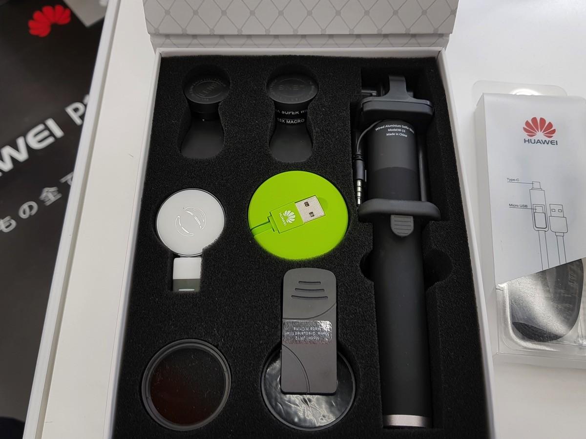 P10/P10 Plus購入でプレゼントされるカメラレンズなど
