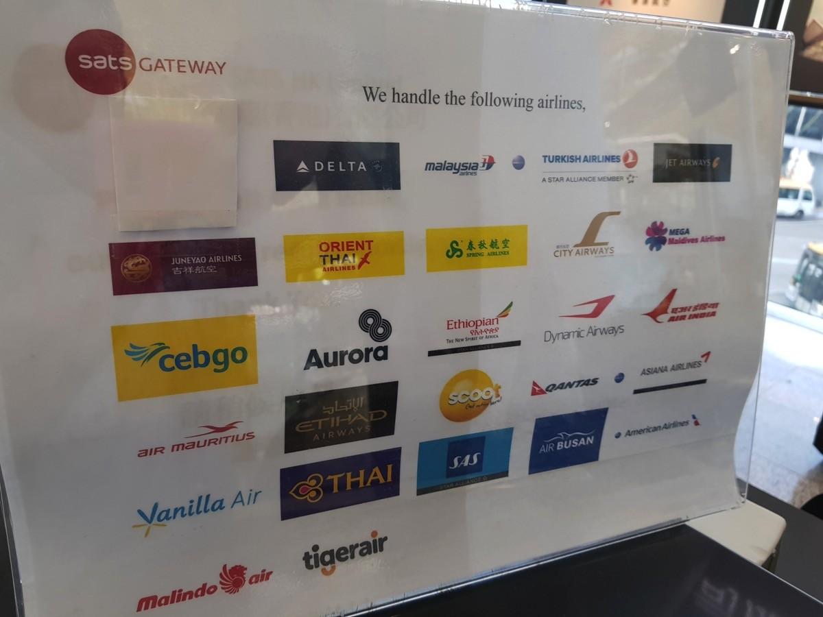 香港空港の地上業務をSATSに委託している航空会社