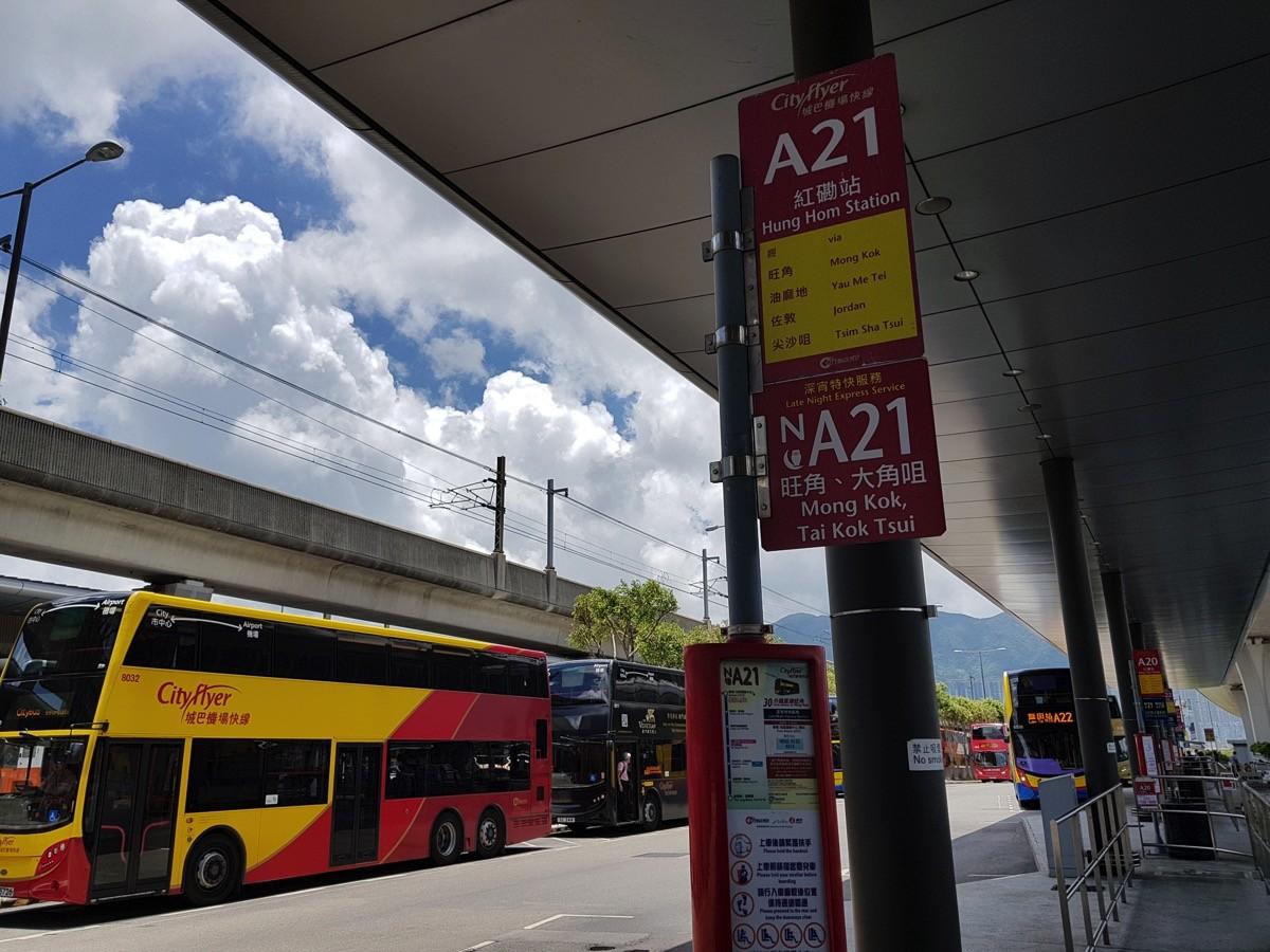 空港から街中に出るバスに乗れるのがこんなに嬉しかったことは過去に例が無い