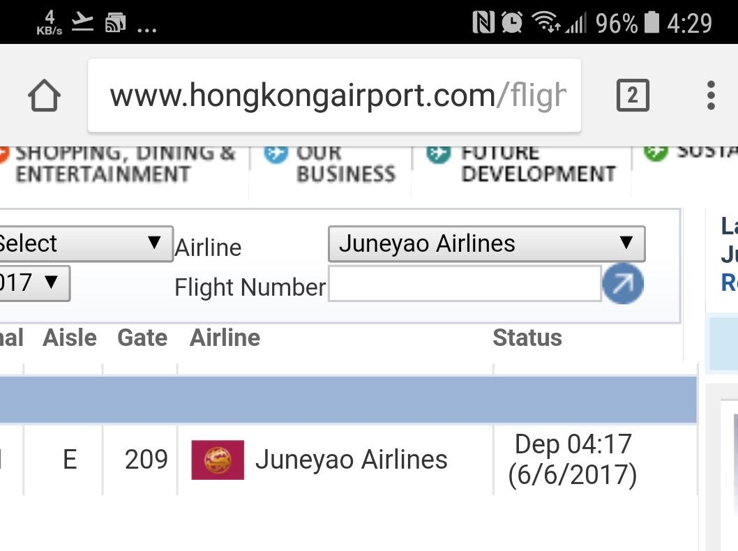搭乗予定便が「出発済み」の表示に