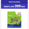 タイAISのプリペイドSIM「SIM2FLY」アジア&オーストラリア版のデータ容量が4GBに増量