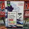 【更新あり】FREETEL訪日外国人向けプリペイドSIM、パッケージの「SNS無料は一部に限定」注記は外国語ナシ