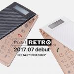 ピーアップ、オリジナル端末第2弾「Mode1 RETRO」のティザーサイトを公開