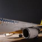 バニラエア、機内持込可能な荷物を10kg→7kgへ・サイズ規定も変更