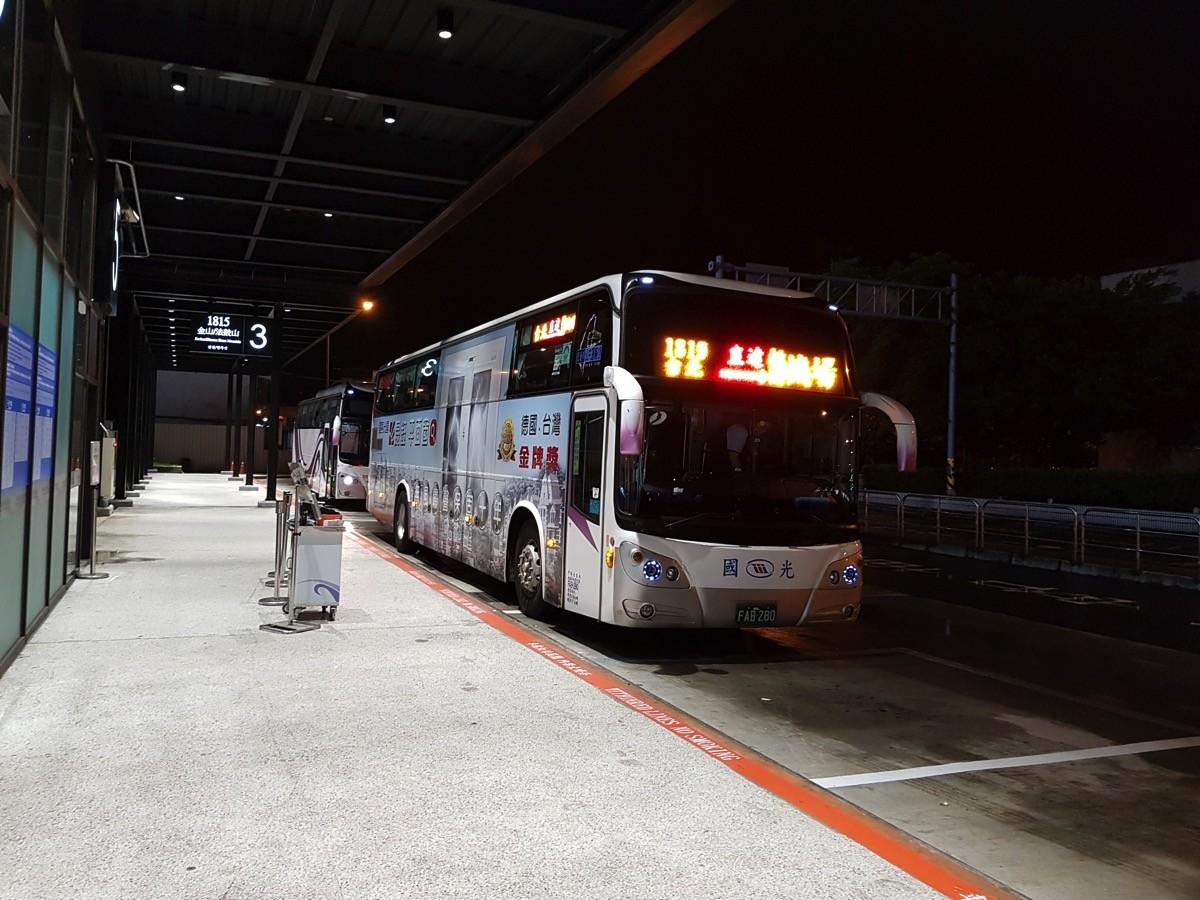 國光客運バスターミナルからバスで桃園空港へ