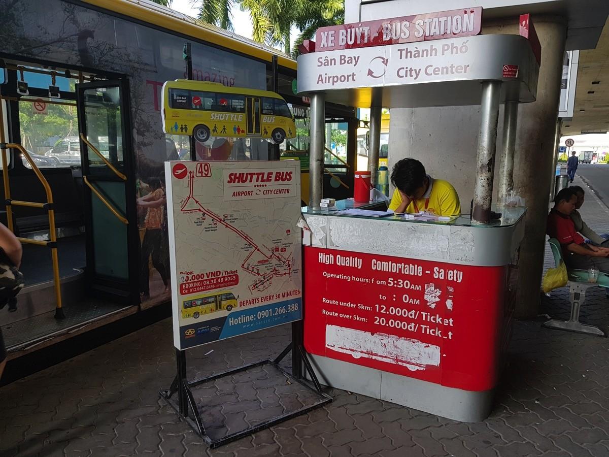 バスカウンター