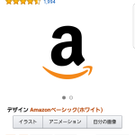 Amazonでdポイント10%ポイント還元、Amazonギフト券購入も還元ok