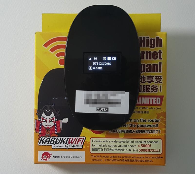 実売価格4,980円(税込)のKABUKIWiFi
