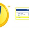 セブ・パシフィック航空、日本-フィリピンが全線片道100円のセール!