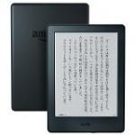 【最終日】マンガモデルも対象、Kindleが最大7,000円引きのセール!Amazonプライム会員限定