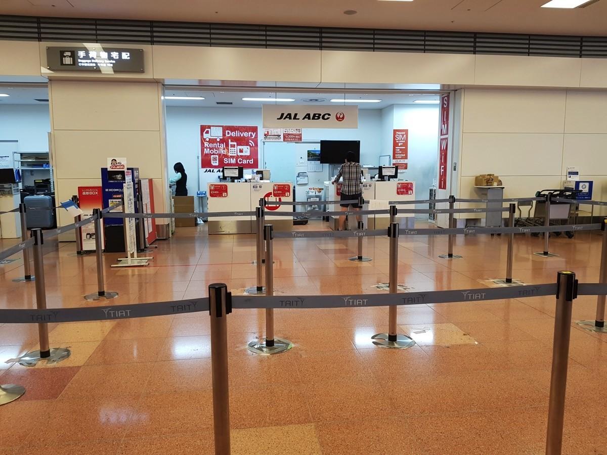 羽田空港国際線ターミナル「JAL ABCカウンター」