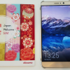 ドコモ「広告閲覧で通信料無料」のJapan Welcome SIM取扱が新潟県のみに縮小