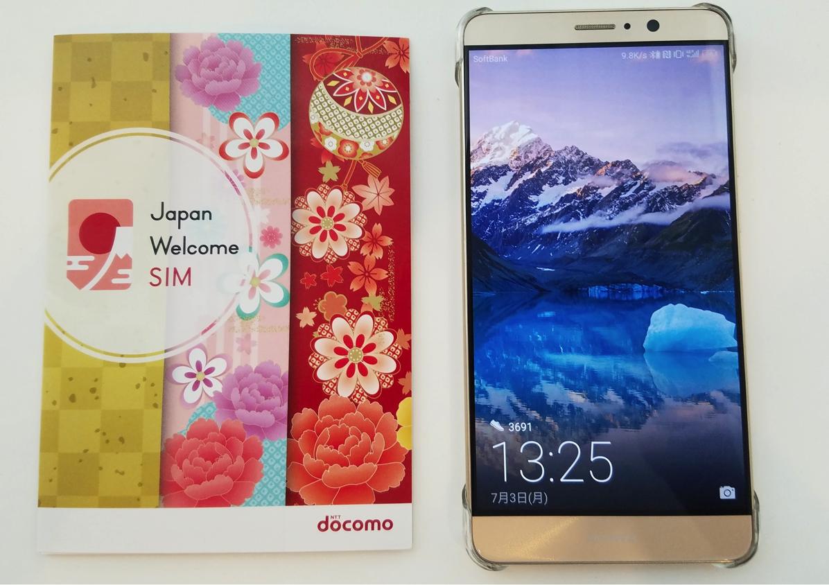 ドコモの訪日外国人向けプリペイドSIMカード「Japan Welcome SIM」